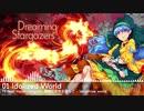 [東方XFD] Dreaming Stargazers (Comiket 97)