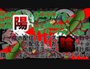 クリスマスイヴの 越えられない壁を感じる 陽と陰の配信ふいんき【にじさんじ/ホロライブ/ViViD切り抜き】