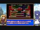 【レトロゲーム紹介動画】 語って!!カタリナ Vol.15「令和元年」