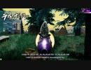 【ジョジョの奇妙な冒険 ラストサバイバー】part7【オズマ】
