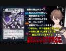 新戦術「ターボザガーン」で一方的な試合を魅せる加賀美ハヤト