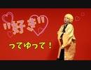 【鬼滅の刃】te-yut-te【コスプレで踊ってみた】