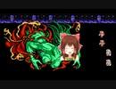 FF3 最後の死闘神社.ff3