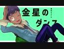【MMDポケモン】ホップくんのダンス【自作モデル】