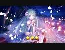 【プリンセスコネクト!Re:Dive】キャラクターストーリー チカ Part.03