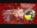 【Gears5】ボットセイカのギアーズ5 PART31【VOICEROID実況】