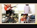 【ナナシス/SEASON OF LOVE】「Fall in Love -Band Edition-」【Project Legend】