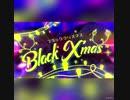 【ひとり寂しく】ブラッククリスマス【歌ってみた】