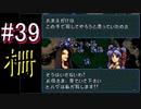 【強くてニューゲーム】聖戦の系譜 part39