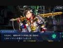 Fate/Grand Orderを実況プレイ アトランティス編part10