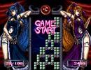 スーパーテトリス3スパークリスをプレイpart10(終)【プレイ動画】