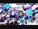【ワイクン】DI:ε./V.{コ【オリジナル】