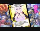 【デュエプレ】爆乳デュエリストの戦いPart1