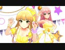 【デレステ】Twin☆くるっ★テール(フェス限SSR城ヶ崎莉嘉、城ヶ崎美嘉)