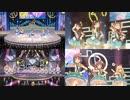 【デレステ比較動画】「M@GIC☆(GRAND VERSION)」・アニメ・クリスタルナイトパーティ衣装