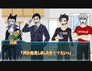 【吸死】人カラ人Part4【クトゥルフ神話TRPGリプレイ】