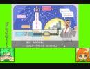 #4-3 ベジゲーム劇場『ポケットモンスター ソード』
