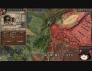 【Crusader Kings2】ボン教プレイ Part36