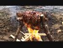 マンガ肉を作って食べるのが夢でした