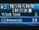 【ポケモン剣盾】ランクマッチの荒波に揉まれる対戦実況 part3