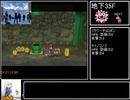 ペーパーマリオRPG 100階ダンジョンRTA PART3