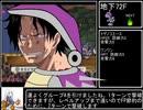 ペーパーマリオRPG 100階ダンジョンRTA PART4