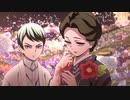 【鬼滅の刃】珠世と愈史郎 BGM