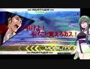 【EXVS2②】枝豆の嵐ズンダムライト!【VOICEROID実況プレイ】