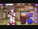 【刀使ノ巫女】  大晦日ボイス  【とじとも】