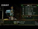 【MHP2G】訓練所G級 激昂ラージャン ハンマー thumbnail