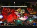 アラド戦記 Lv90bsk  赤い魔女の森   プレイ動画