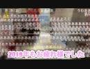 【うるん】 2019総集編 【完全版】
