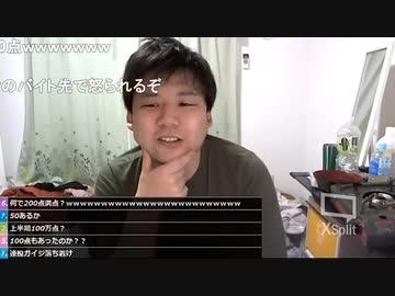 くん 七 原