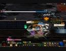 アラド戦記 Lv90アベンジャー リデスの鎌をもって 攻撃速度133.3%の世界  プレイ動画