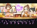 サンノス2D「Kawaii make MY day!」