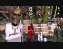 【SkyrimSE】キナレス様も年末年始はまったりしようと目論んでみた!#20「年末拡大すぺしゃる」