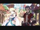 【プリンセスコネクト!Re:Dive】激走!ランドソルギルドレース 第4話