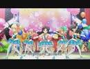 [デレステMV]「Happy New Yeah!」 L.M.B.G+ with クリスタルナイトパーティ