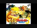 (PCE-TG16)コズミック・ファンタジー3 冒険少年レイ -Cosmic Fantasy 3-Soundtrack
