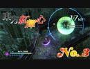 【実況】コジマ粒子の光に誘われて・・・【東方紅輝心】#3