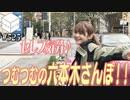 【会員限定】12/31HiBiKi StYleオフショット☪紡木吏佐☪