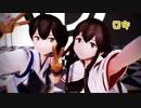 【MMD艦これ】赤城さんと加賀さんで「ロキ」【謹賀新年】