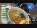 mono-Cebu旅行記-part01~移動日~