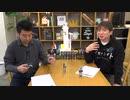濱口VS有野 AXEガチンコ3番勝負! よゐこチャンネル 増刊号 #34