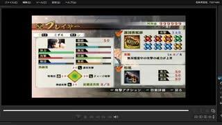 [プレイ動画] 戦国無双4の本能寺の変をこずえでプレイ
