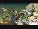 【Getting Over It】壺男で発狂&台パンする星川サラ【にじさんじ】