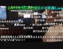 七原くん201912312019年最後の日。七原くんの24時間放送 ③(4)(完)