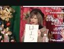 「アイドルマスター ミリオンライブ! シアターデイズ」ミリシタ 2019年もサンキュー生配信 ※有アーカイブ(5)