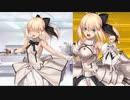 Fate/Grand Order アルトリア・ペンドラゴン〔リリィ〕 追加マイルームボイス&バトルボイス集&リニューアル版バトルモーション集(1/1追加分)