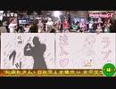 【ドラゴンボール芸人】まろに☆え~るTV GT 其之六十四~六十五【栃木】